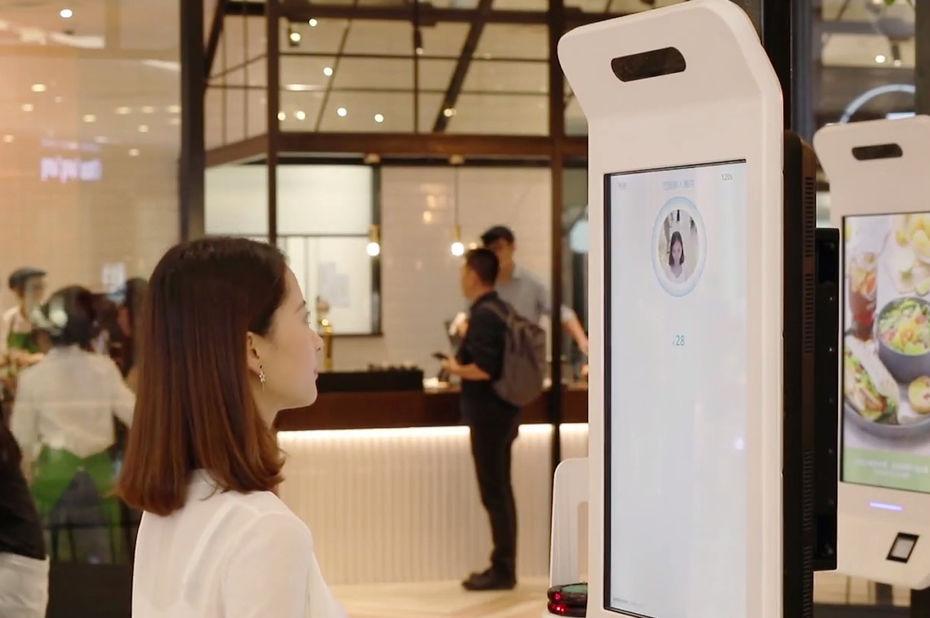 Alibaba reconnaissance faciale KFC